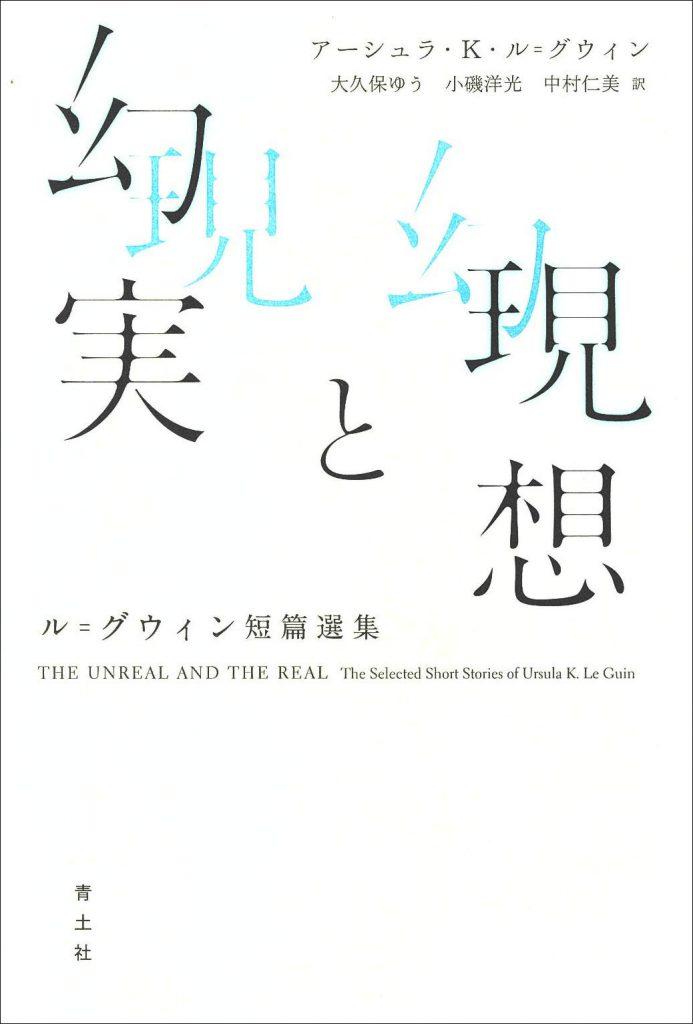 2020-10 | CAVA BOOKS | CAVA BOOKS